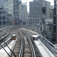 1000系【五反田駅:東急池上線】2003.2.17 撮り鉄 車両鉄
