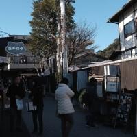 20170110 鎌倉小町通り 05 Fujifilm-Digtal Camera X100T