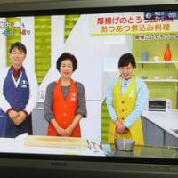 星澤先生の あつあつ煮込み料理