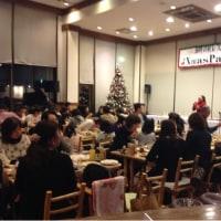 杜のクリスマスパーティー 2016