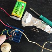 ミニミニ金属探知器。