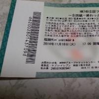 HKT48全国ツアー  〜全国統一終わっとらんけん〜   福岡、福岡サンパレス。