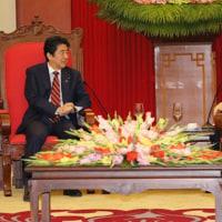 安倍総理  ベトナム訪問