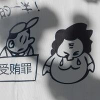 (6)中国内陸の街 で見たもの~内蒙古オルドス市 まちとこれから