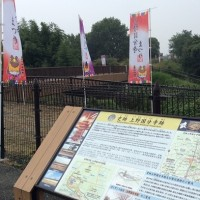 第7回 上野国分寺まつり