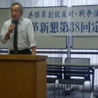 革新統一で世直し!日朝協会京都府連も「京都革新懇」参加団体です。今日は大橋代表理事も発言しました!