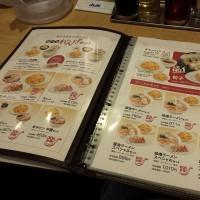 れんげ食堂 Toshu 辻堂店(OPEN!)