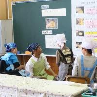 鹿児島県特別支援教育研究大会曽於大会 授業公開