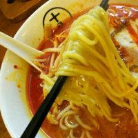 十八製麺(八王子市)