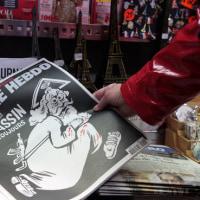 フランスの風刺画の波紋 表現の自由とはいえ、ひどすぎるだろう