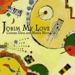 CD「Jobim My Love」完成から半年経って…