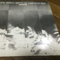 Playgroup/Epic Sound Battles