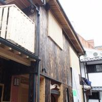 祇園の町家が木の香りいっぱいの素敵なゲストハウスにリニューアルしました。
