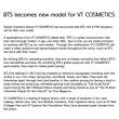 BTS 本日のツイート(2017.7.21)