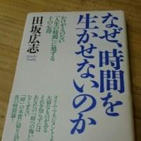 びっぐうぇ~ぶ  ( ̄▽ ̄)ニヤリッ