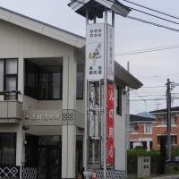 「広告塔」