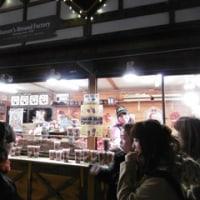 「ミュンヘンクリスマス市in Sapporo」で、カカオ味のローストアーモンドを買いました。ちょっとビターな大人のお菓子です