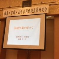 伝統生薬研究会の勉強会に行ってまいりました。