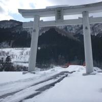 明神神社から大白木山