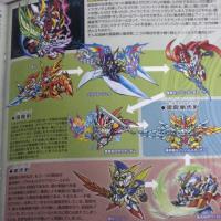 救世騎士伝承EX 決戦の雷龍剣