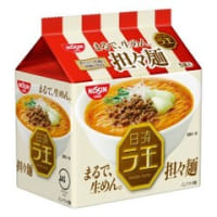 ラ王担々麺