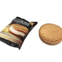 セブンのクッキーサンドが好き&エニアグラムやってみた