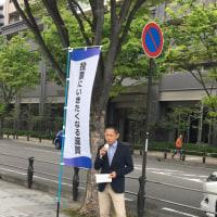街頭演説(๑・̑◡・̑๑)