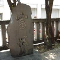 冨塚 椙森神社(日本橋堀留)