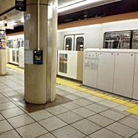 02/27 東京メトロ有楽町線永田町駅ホーム