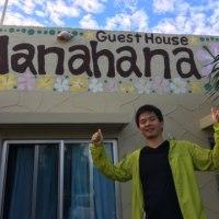 1月7日チェックアウト~ゲストハウスhanahana In 宮古島〜