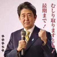 転載: 福田元首相、極秘に訪中=習主席と会談か―日中関係打開へ動く