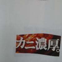 コラージュ川柳 130