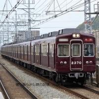 阪急 水無瀬(2014.4.13) 2315F回送
