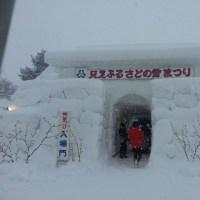 只見の雪祭