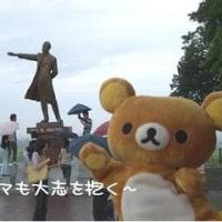 北海道食い倒レポート~札幌2日目。