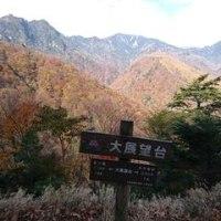 西沢渓谷・紅葉狩り