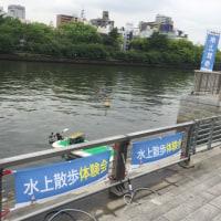 🚣 水の都 体験ツアー