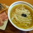 麺屋三郎(一宮市)