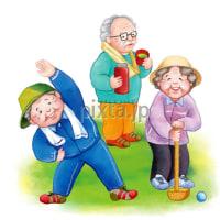 志摩市老人連合会グランドゴルフ大会