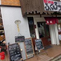 2016/06/25 麺酒処 ふくろう@戸塚(つけ麺 ~追いはまぐり仕立て~)