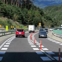 対面通行規制