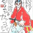 5月16日 歌舞伎座にて