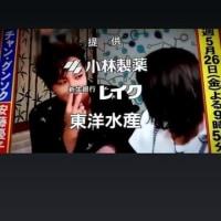 グンちゃんLine ダウンタウンなう(^○^)