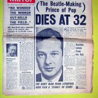 ビートルズのマネジャー、ブライアン・エプスタインが死んだ。