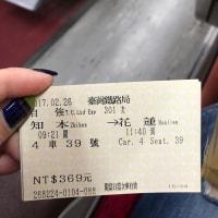 台湾一周 一人旅  ☆*. 22