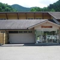 山中湖ツー&温泉
