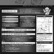 天武天皇 覇者の世界/歴史に憩う橿原市博物館で9月18日(月・祝)まで!(2017 Topic)