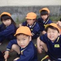 みどり・おれんじ 4・5歳児 常盤農園☆