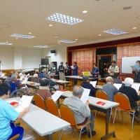 2月23日(木)デイサービスの1日・江能ホームビハーラの会