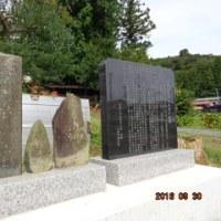 藤沢町を巡る・・ 在郷屋敷 三好神社 など